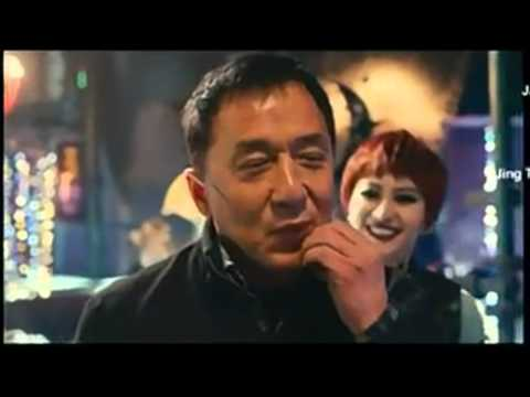 Outakes Police Story 2013 streaming vf