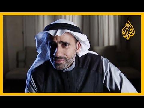 السعودية.. قضية وليد فتيحي تفتح الملف الحقوقي مجددا  - نشر قبل 9 ساعة