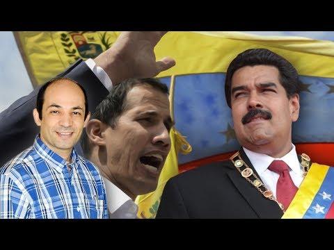 ماذا يجرى فى فنزويلا ؟