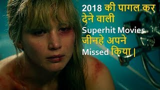 Top 10 Best Movie In Hindi 2018 | Movie You Missed In 2018