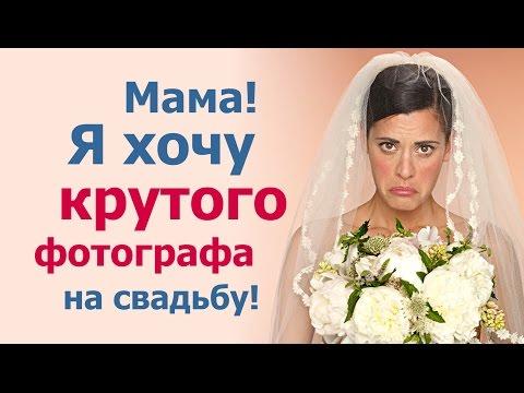 Самая красивая свадьба в стиле Рустик.Rustic wedding. Александр и Дарья.