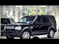 Land Rover Discovery с пробегом 2010