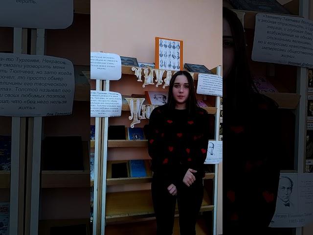 Изображение предпросмотра прочтения – ВикторияКозырь читает произведение «Она сидела наполу…» Ф.И.Тютчева
