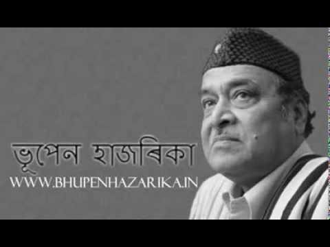 Aai Saraswati Oi - Bhupen Hazarika