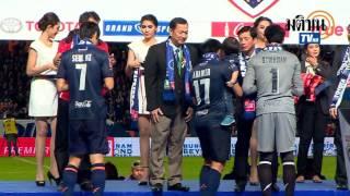 TOYOTA THAI PREMIER LEAGUE 2015 บุรีรัมย์ ยูไนเต็ด VS กัลฟ์ สระบุรี เอฟซี 6-0 05-12-58 LOGO มติชน