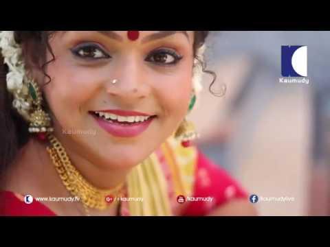 Kalichiriyil Kudumba Thaarangal - Malayalam Serial Actor, Actress's Onam Game Show 2016   Kaumudy TV