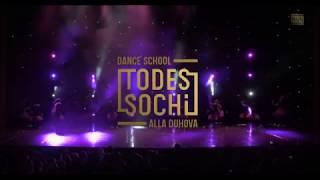 Тодес Сочи. Армия кукол. Группа 12 (9-12 лет)