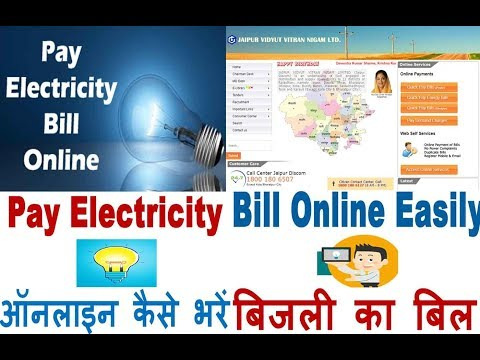 How To Pay Electricity Bill Online | Jaipur Vidyut Vitran Ni