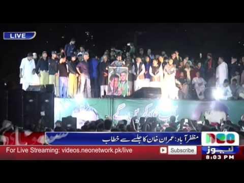 Imran Khan Jalsa In Muzaffarabad 18 July 2016 | PTI Jalsa