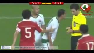 Iraq 1 - 0 China || Full Match Highlights || ملخص مباراة العراق و الصين || HD