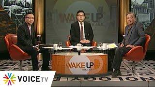 #WakeUpThailand ประจำวันที่ 9 มีนาคม 2564
