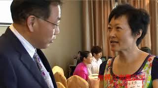 20140627, Wuxi Delegation, 無錫代表團訪,多倫多