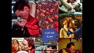 قبلات و بوس عادل إمام !! ويبقى السؤال لماذا المصريين لقبوه بالزعيم
