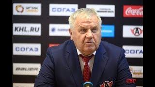 """ХК ЦСКА vs ХК """"Автомобилист"""", 2:3, 14/10/2017. Пресс-конференция."""