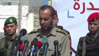 مصر العربية |  محكمة عسكرية بغزة تُصدر حُكمين بالإعدام بحق مُدانيْن بتجارة المخدرات