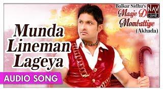 Munda Lineman Lageya   Balkar Sidhu   Punjabi Mela Akhada   Best Punjabi Songs   Priya Audio