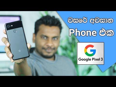 Google pixel 3 price in thailand