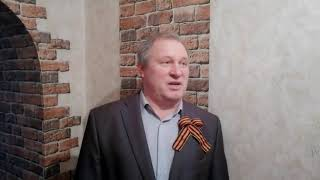Юрий Роголев, заслуженный артист России