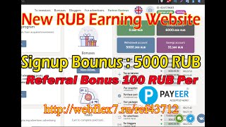 Online Earning In Nepal | Webflex24.com | Invest Money RUB | Withdraw Payeer |