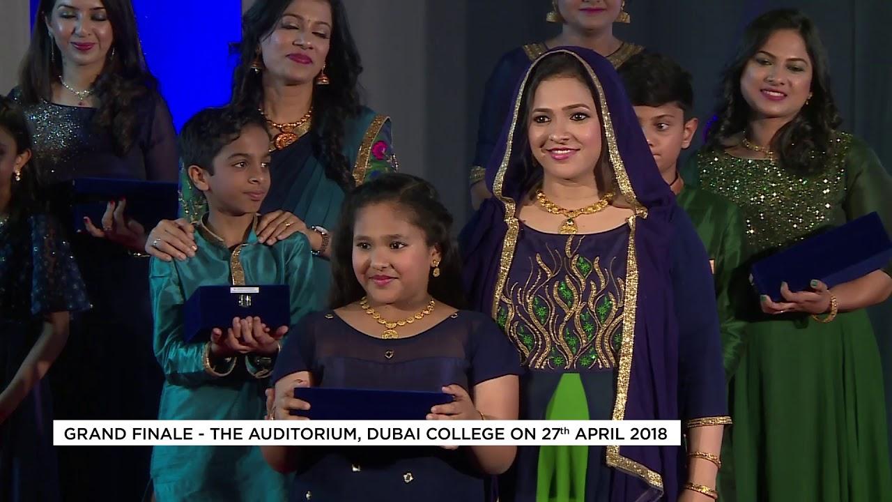 fd74f6755 Journey of the winner of Bhima Super Woman - Mrs. Anisha Nishanth & Ms.  Naira Nishanth. Bhima Jewellers Official