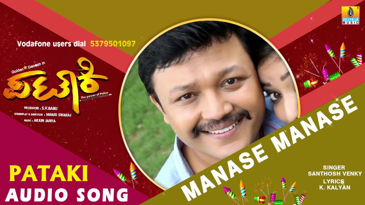 Aane Pataki Kannada Full Movie Download by cozawolfterp - Issuu