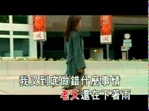Richie Ren and Emil Chou - Bie Sha Le (Karaoke Version)