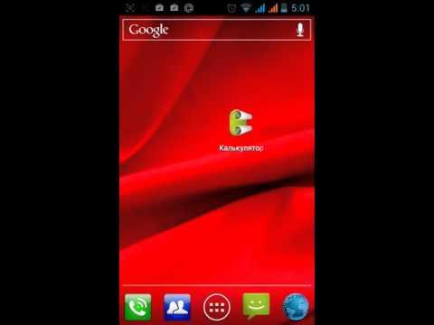 Расчет обоев приложение на Android (обзор)