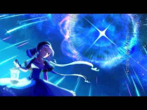 Scintillation - Feat. Miku Hatsune