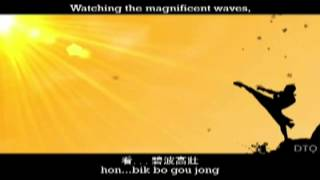 "Video 黃飛鴻 Wong Fei Hung ""Man of Determination"" Karaoke (Cantonese) w/ Pinyin & English Translation download MP3, 3GP, MP4, WEBM, AVI, FLV Desember 2017"
