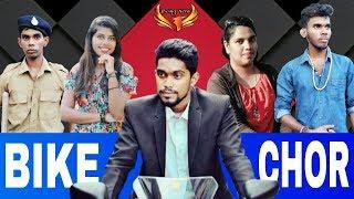 BIKE CHOR- Konkani comedy video (by being vens)