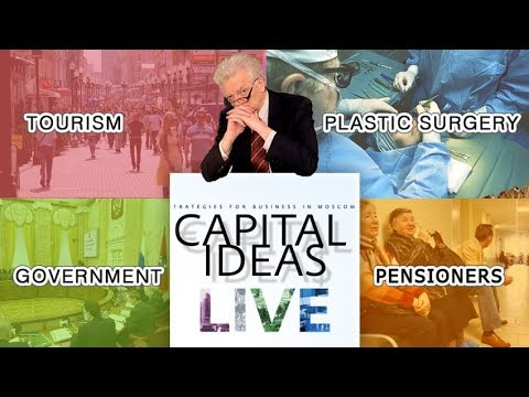 Healthcare and medical tourism and Moscow medicine on Capital Ideas Live #6