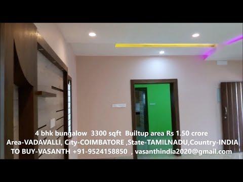 4 bhk 1.50 crore bungalow 3300 sqft vadavalli area  coimbatore city