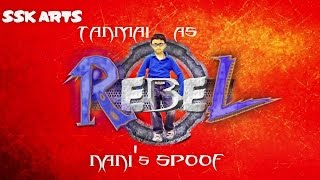 Rebel Kids Spoof Trialer