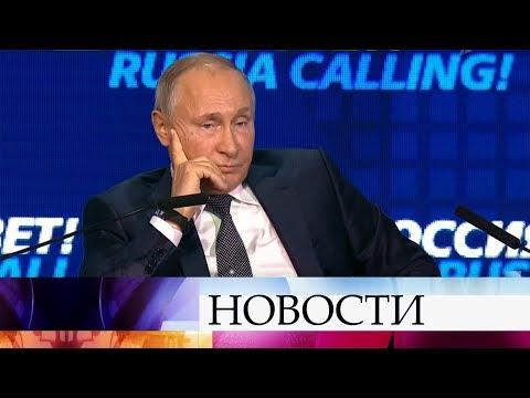 Владимир Путин прокомментировал инцидент в Керченском проливе и высказался о ситуации на Украине.