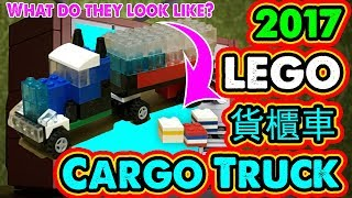 ???????? Kid's Build MOC LEGO Cargo Truck Let's brick it!!