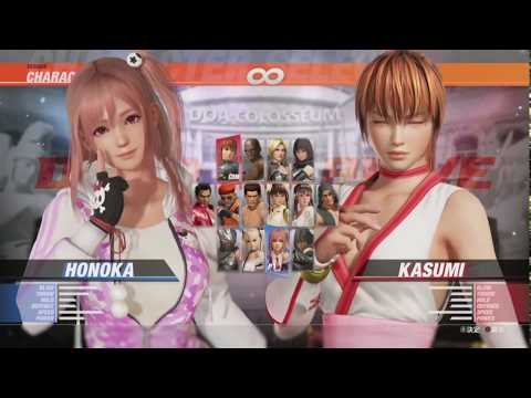 Dead or Alive 6 - Honoka, Ayane, Marie Rose and Kasumi's Classic Costume (PS4 Gameplay)