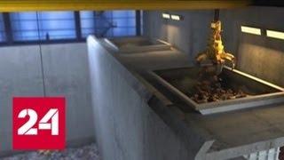 На выходе - чистый пар: в Подмосковье используют новейшую технологию переработки мусора - Россия 24 / Видео