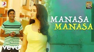 Cover images Nava Manmadhudu - Manasa Manasa Video   Anirudh Ravichander   Dhanush