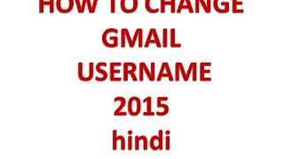How to change gmail username
