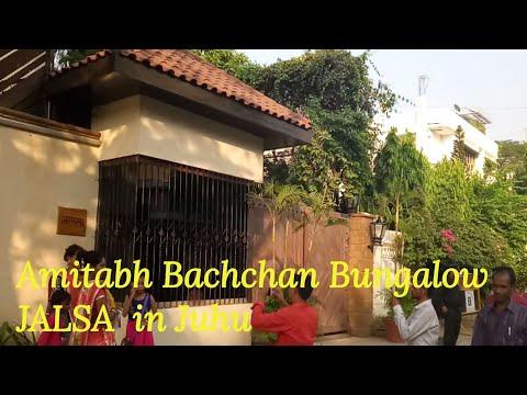 Amitabh Bachchan House ( Bungalow ) JALSA & JANAK in Juhu Mumbai|| Mahipal rajput