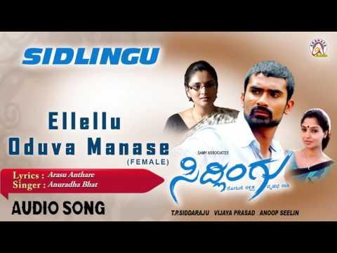 Sidlingu I