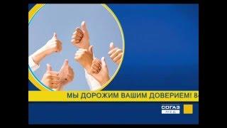 видео Страховая компания СОГАЗ-Мед