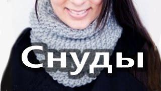 видео Купить спицы для вязания Вязание спицами и крючком Статьи