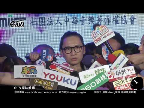 郭頂感謝獲選年度十大專輯 自己非常意外 中華音樂人交流協會