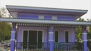 แบบบ้านโมเดิร์นสีม่วง งบ 250,000 บาท