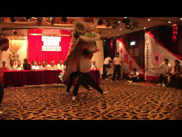 Human Mobile Stage 54A, 2010 Chau Lung Annual Banquet, Lion Dance, Kung Fu Travel Video