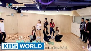 JYP dance theory [Sister