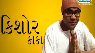 Radio City Joke Studio Week 107 Kishore Kaka