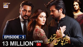 vuclip Meray Paas Tum Ho Episode 5 | 14th September 2019 | ARY Digital [Subtitle Eng]