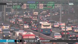 [경제] 자동차 책임보험 보상 늘어난다…보험료도 상향 …